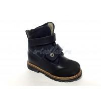 Ботинки Minicolor Размеры: 28